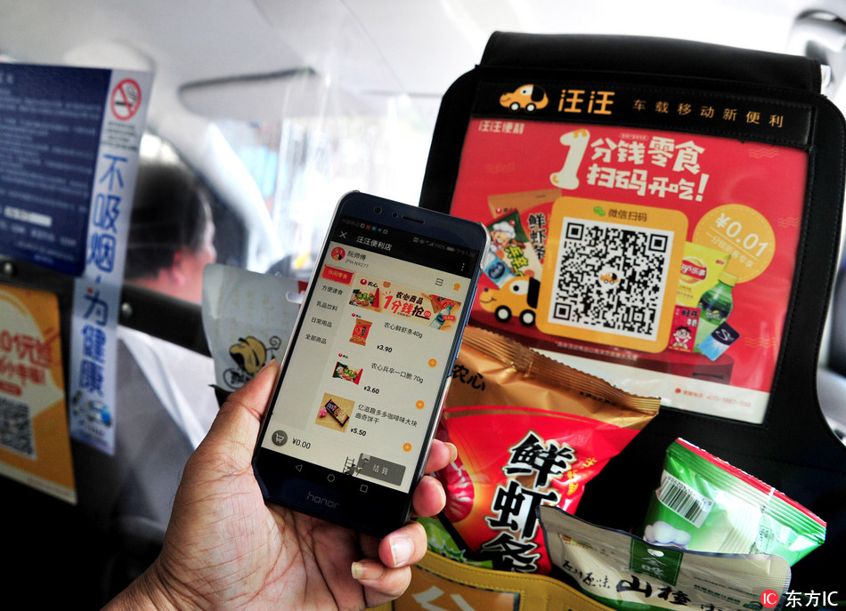 Mini convenience stores in taxis raise safety concerns