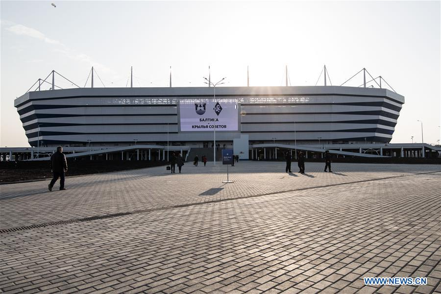 In pics: stadiums to host 2018 World Cup matches in Russia