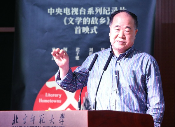 Documentary series looks at the lives of 6 Chinese authors