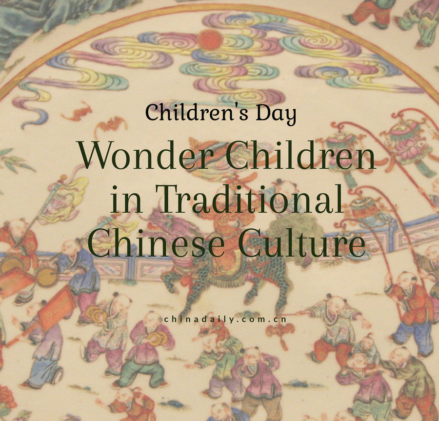 Wonder children in traditional Chinese culture