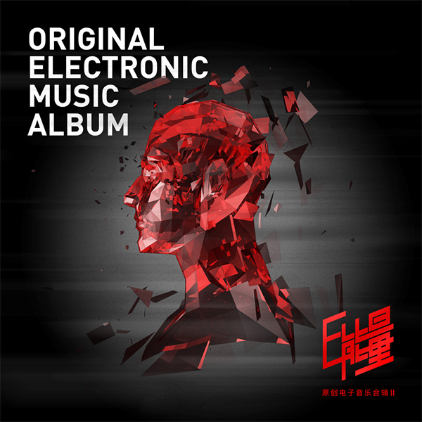 Online streaming service provider releases original electronic album