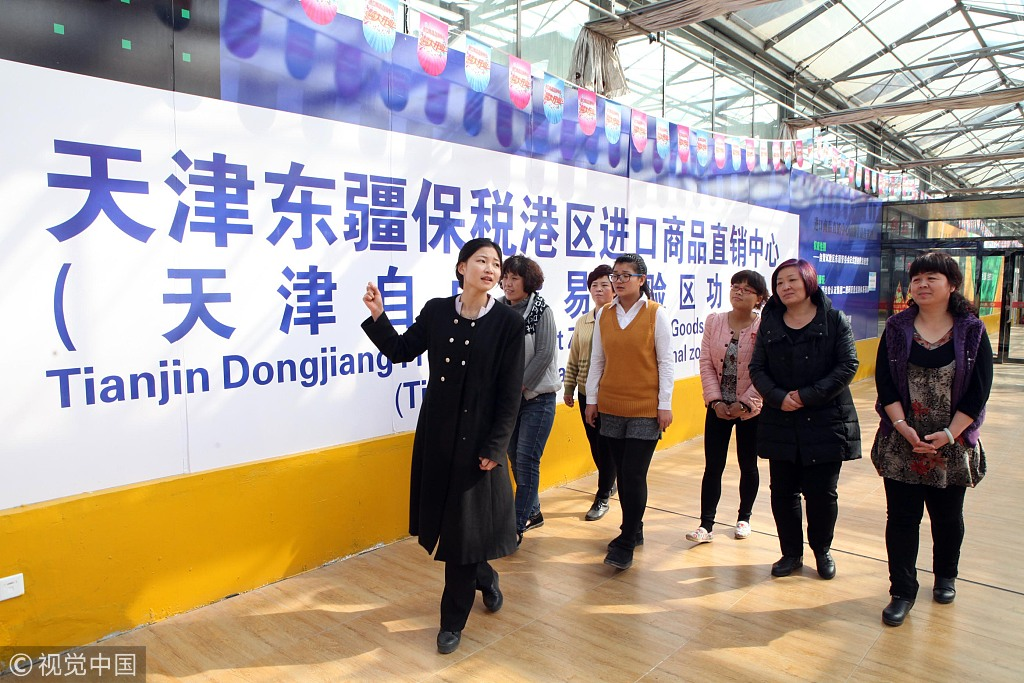 Policies to boost free trade port zone