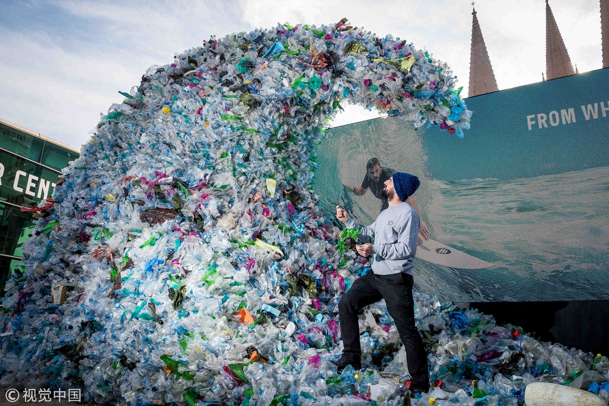 Making waste profitable to mark World Environment Day