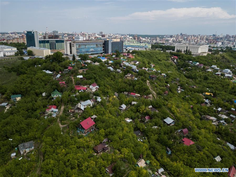 Aerial view of city scenery of Ufa, Russia
