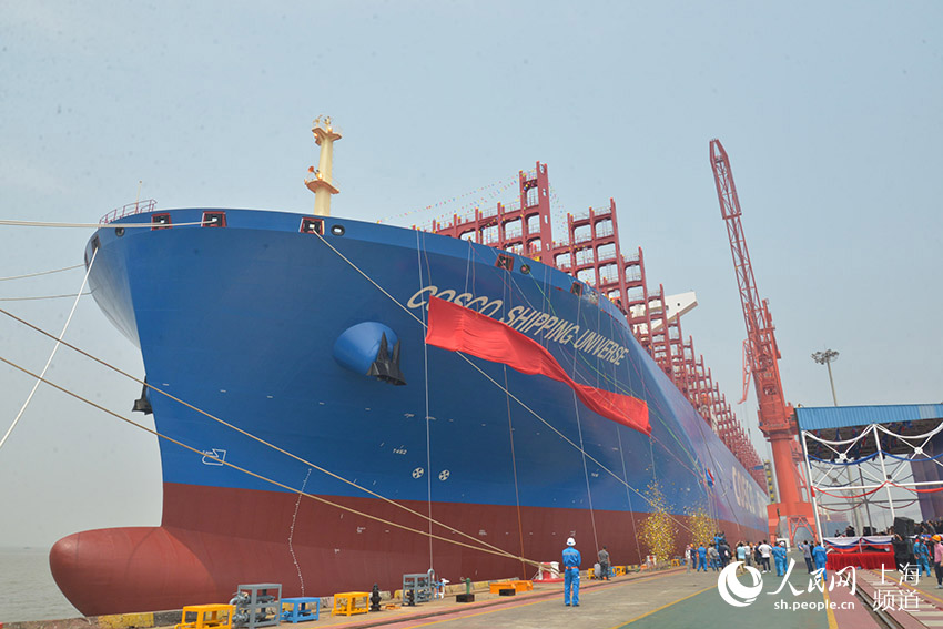 Largest container ship delivered in Shanghai