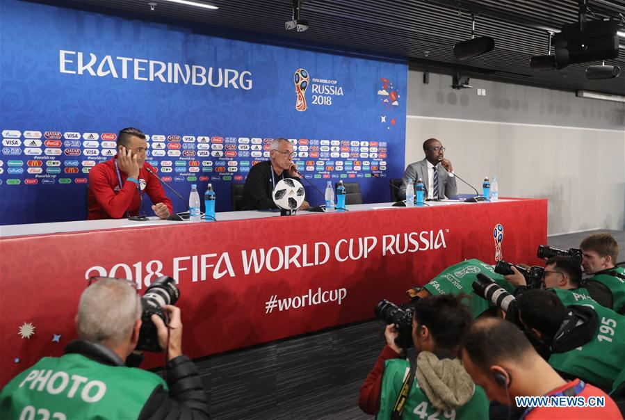 Egyptian team attends press conference in Yekaterinburg, Russia
