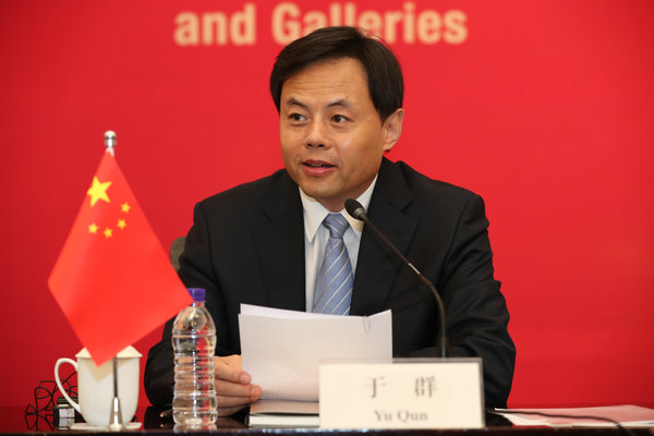 Galleries union carries forward Silk Road spirit