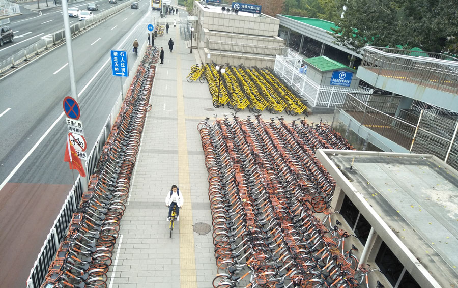 Mobike introduces new rules for share bike parking in Shanghai