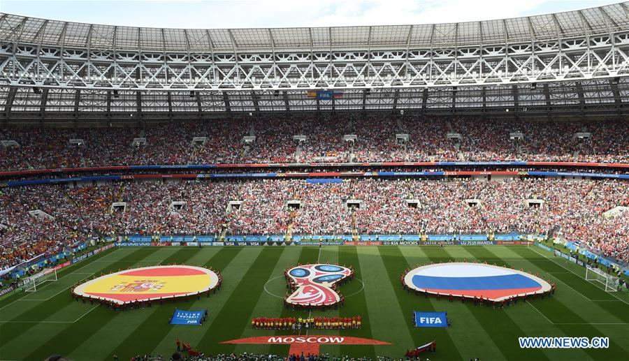 2018 FIFA World Cup round of 16 match: Spain vs. Russia