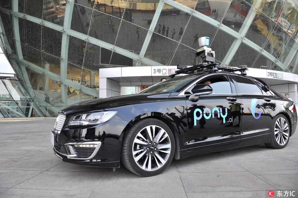 Pony.ai gets license for self-driving testing