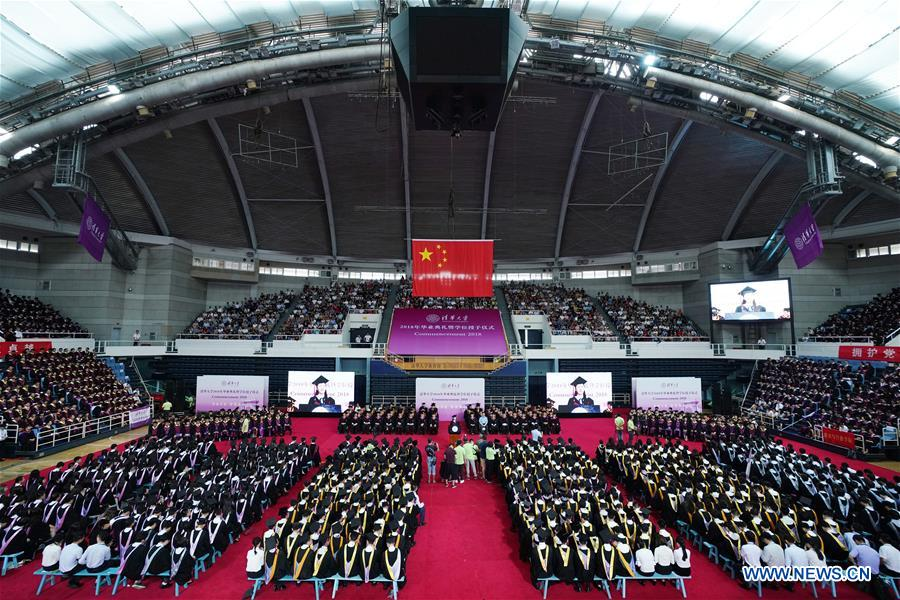 2018 commencement ceremony of Tsinghua University held in Beijing