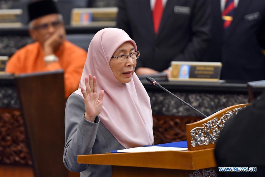 Malaysia's Members of Parliament sworn in