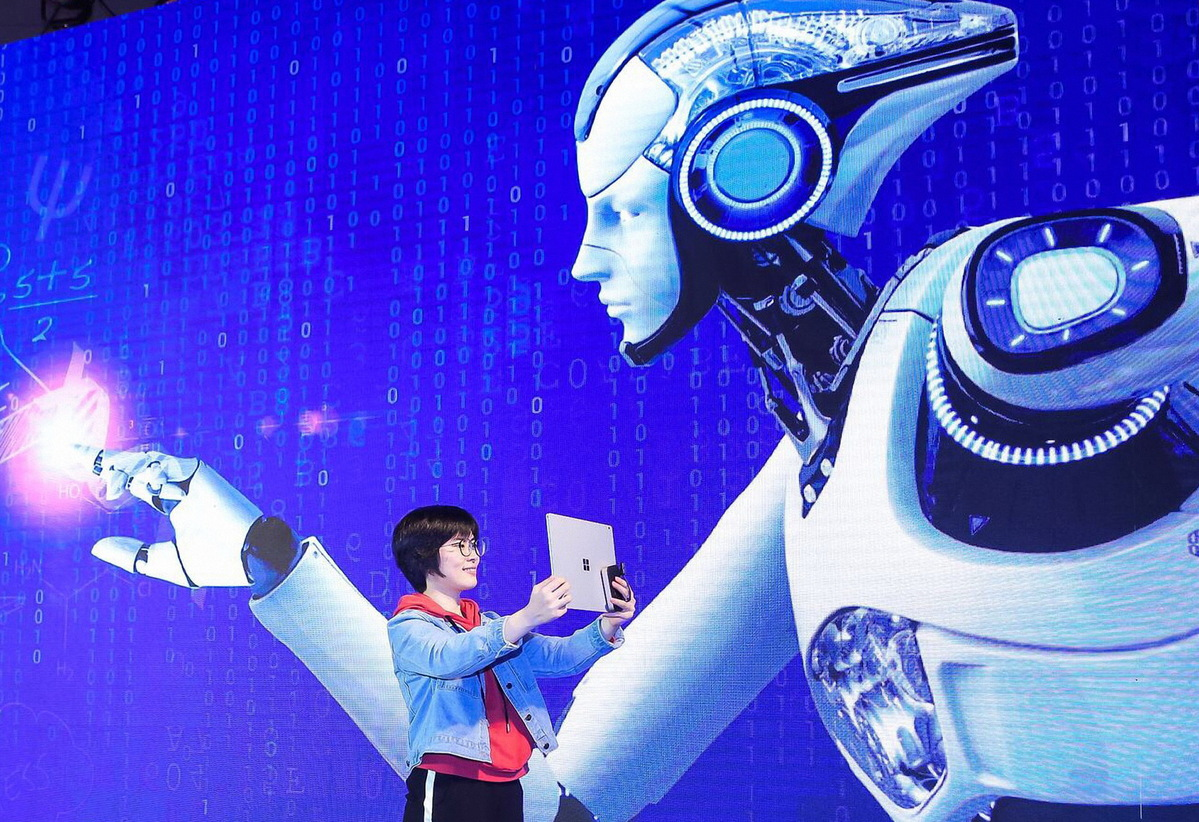 Fortune Global Tech Forum to focus on innovation