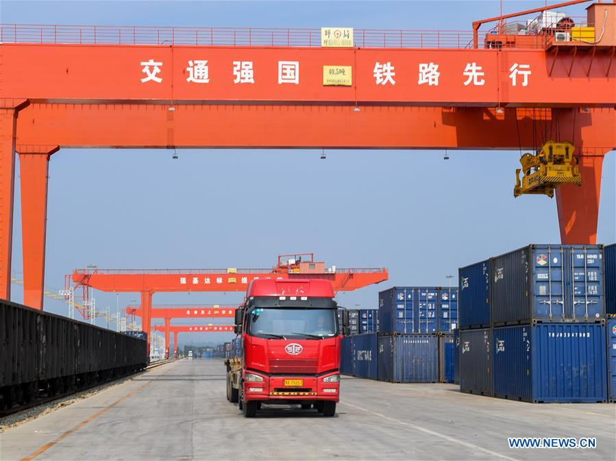 Sharing Logistics Park in Hohhot serves as multifunctional logistics center