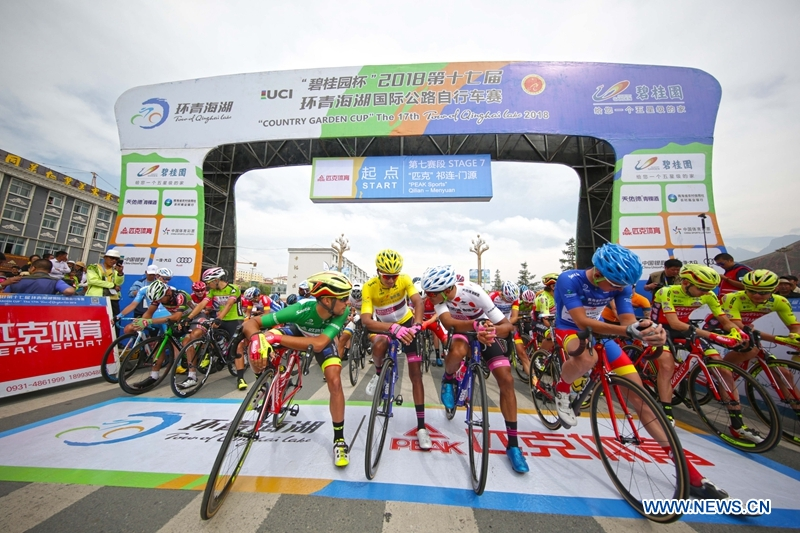 Highlights of 7th stage of Tour of Qinghai Lake