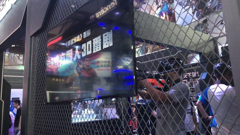 ChinaJoy 2018 kicks off in Shanghai