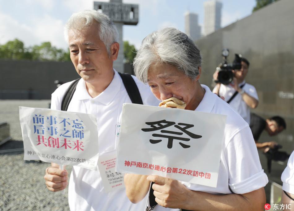 Mourning held for Nanjing Massacre on anniversary of Japan's surrender