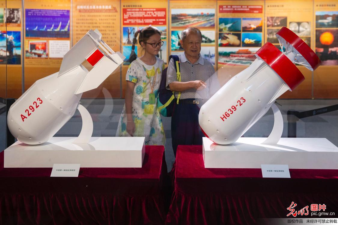 Exhibition held to mark China's 'Two Bombs, One Satellite' and Zhou Enlai