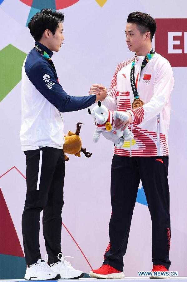 Wu Zhaohua wins gold medal of Men's Daoshu & Gunshu All-Round at 18th Asian Games
