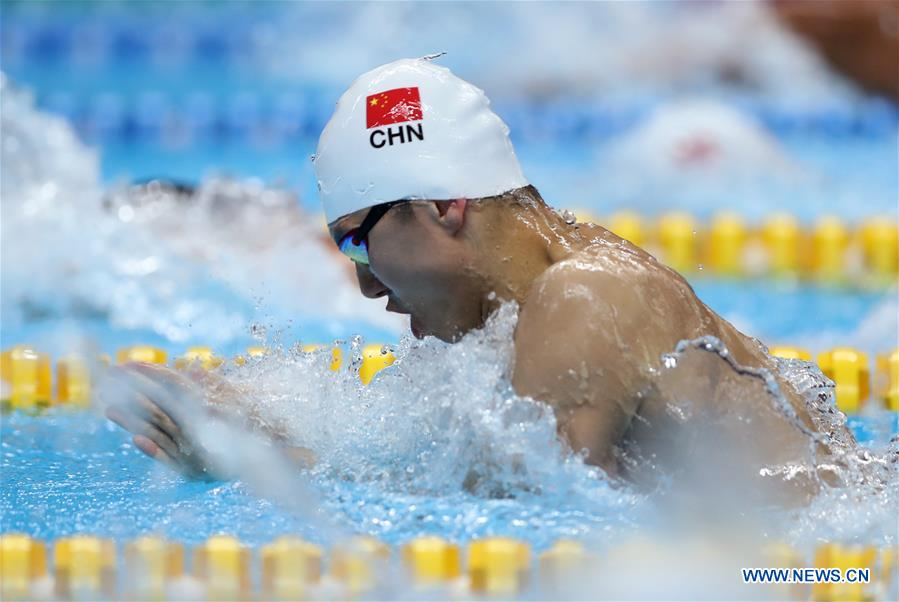 In pics: men's 50m breaststroke final of swimming at 18th Asian Games