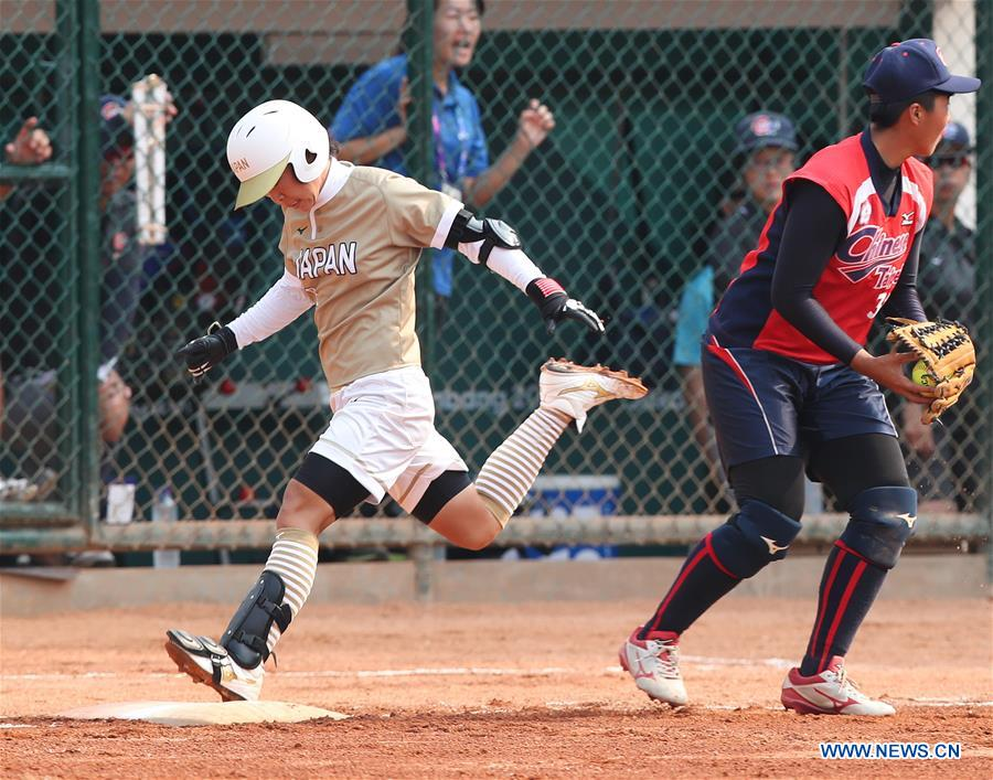 Japan wins women's Team Grand Final of softball at 18th Asian Games