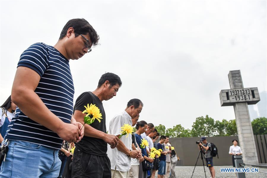 73rd anniv. of victory of War of Resistance Against Japanese Aggression marked in Nanjing