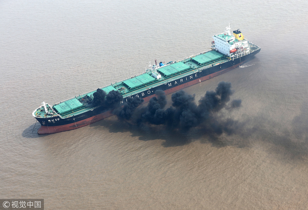 Large-scale oil spill response drill held in east China