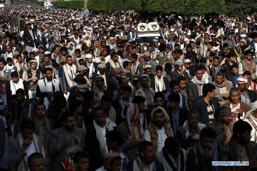 People protest over sharp devaluation of Yemen's national currency in Sanaa