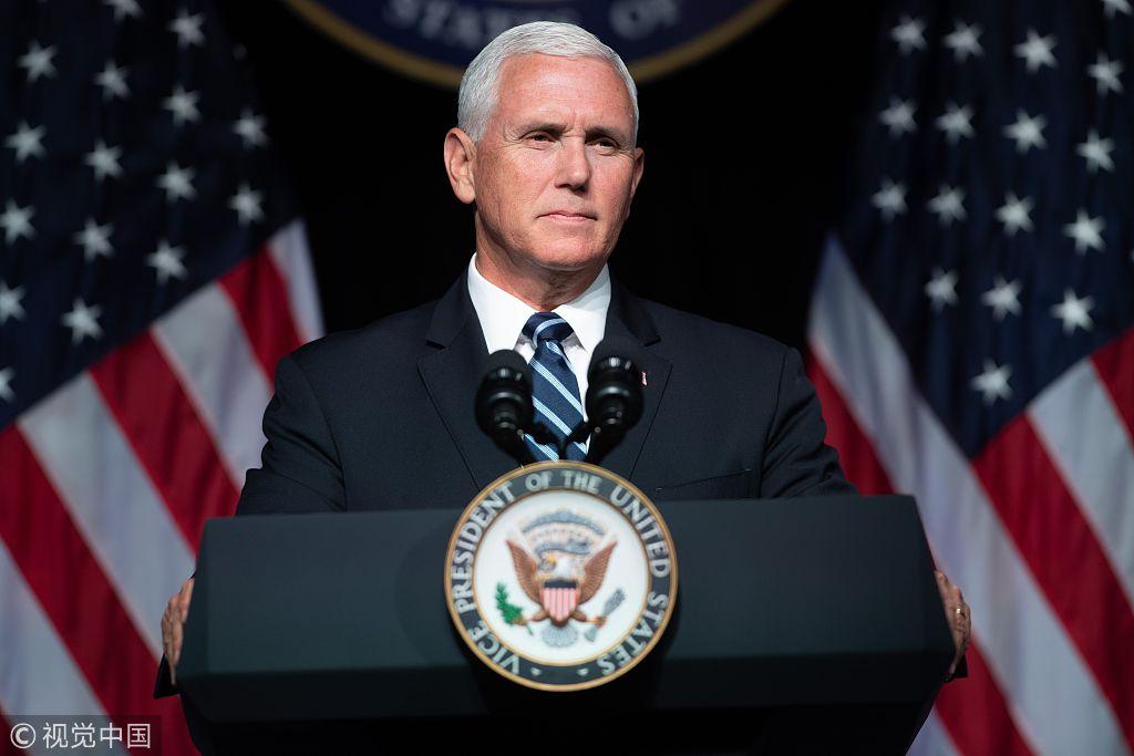 US Vice President Mike Pence [File photo: VCG/Saul Loeb]