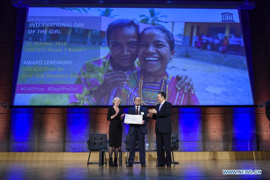 Award ceremony for 3rd UNESCO Prize for Girls' and Women's Education held in Paris