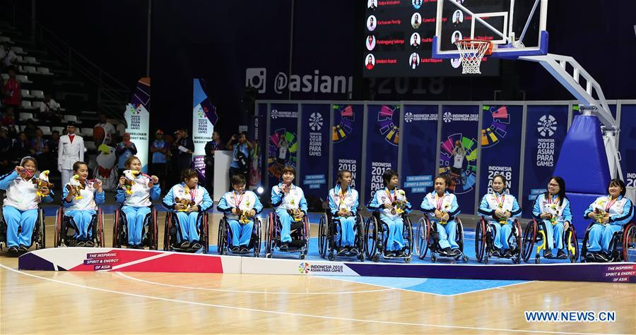 Highlights of awarding ceremony of women's wheelchair basketball at Asian Para Games