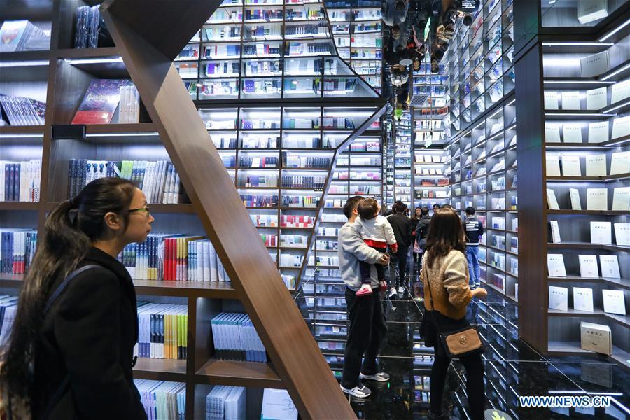Karst landform inspires design of bookstore in China's Guizhou