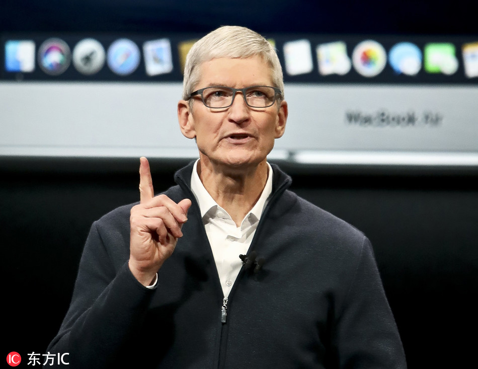 Apple CEO Tim Cook speaks during an event to announce new products Tuesday Oct. 30, 2018, in the Brooklyn borough of New York. [Photo: IC]