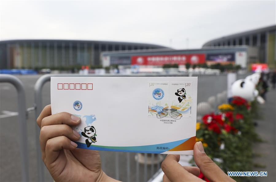 (IMPORT EXPO)CHINA-SHANGHAI-CIIE-COMMEMORATIVE STAMPS-RELEASE (CN)