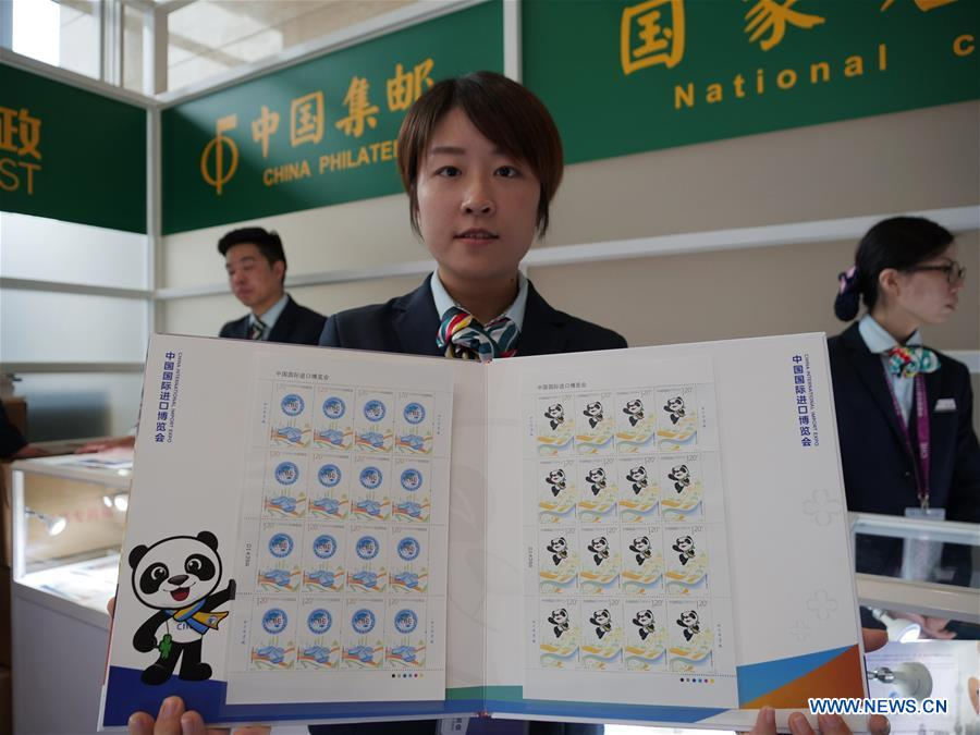 CHINA-SHANGHAI-CIIE-COMMEMORATIVE STAMPS-RELEASE (CN)