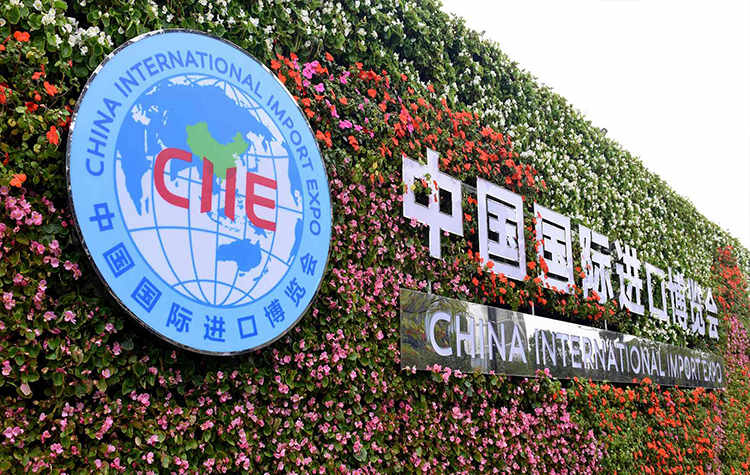 CIIE another step in open trade between China and Africa