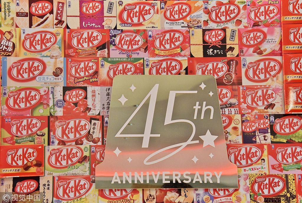 Kit Kat's 45th anniversary in Japan