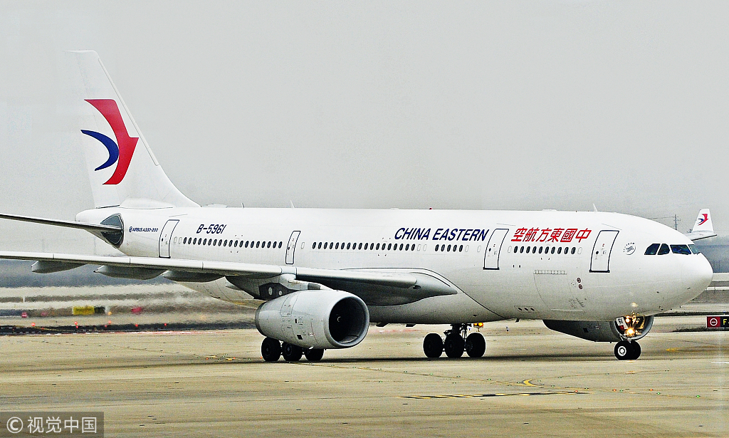A jet of China Eastern Airlines. [File Photo: VCG]