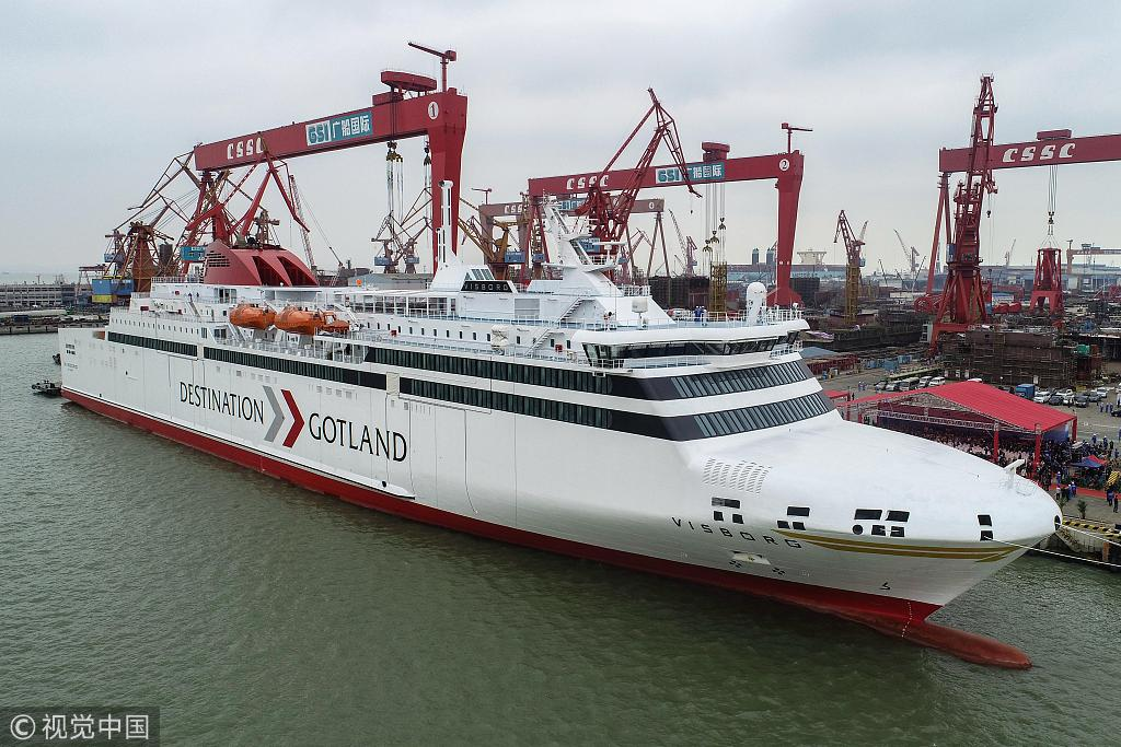 """The world's fastest eco-friendly ro-ro passenger ship was named """"Visborg"""" in Guangzhou, south China's Guangdong Province, on Saturday, December 8, 2018. [Photo: VCG]"""