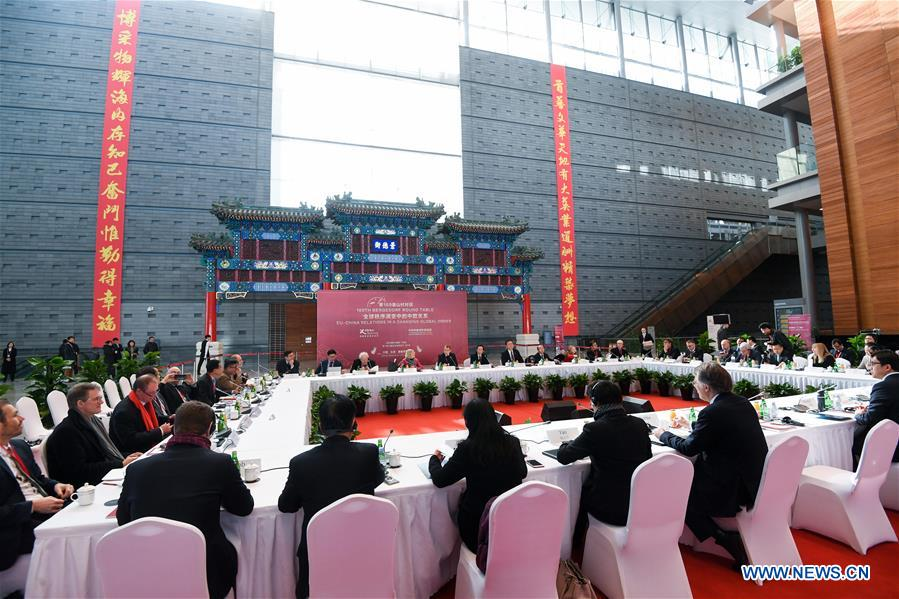 169th Bergedorf Round Table in Beijing