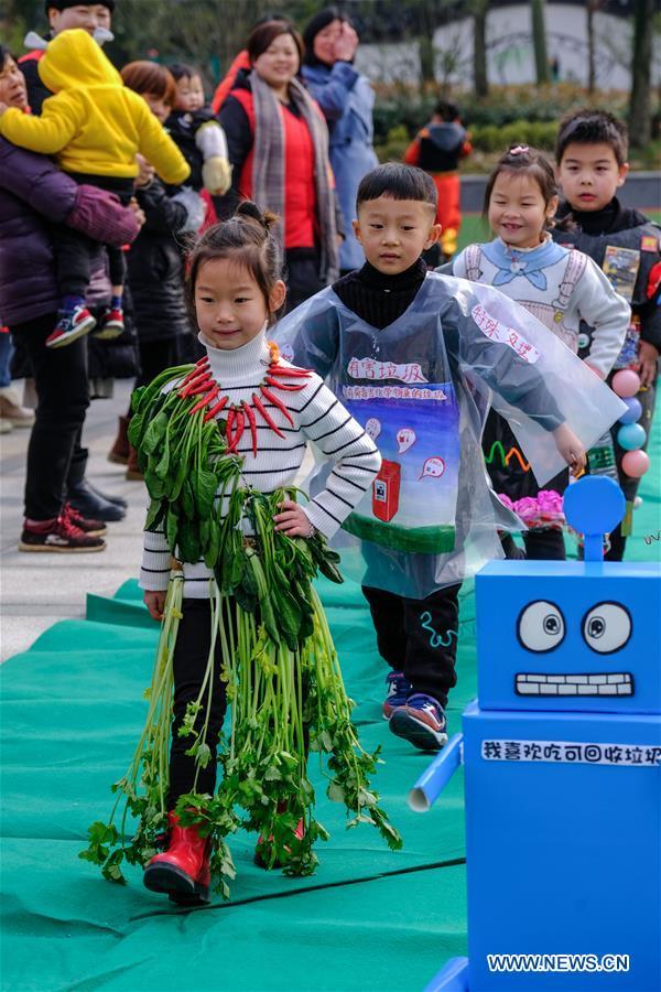 Environmental awareness activity held in Huzhou, east China's Zhejiang