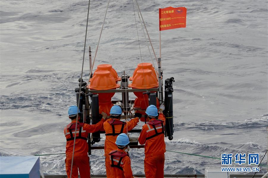 China's submersibles reach the bottom of the Mariana Trench