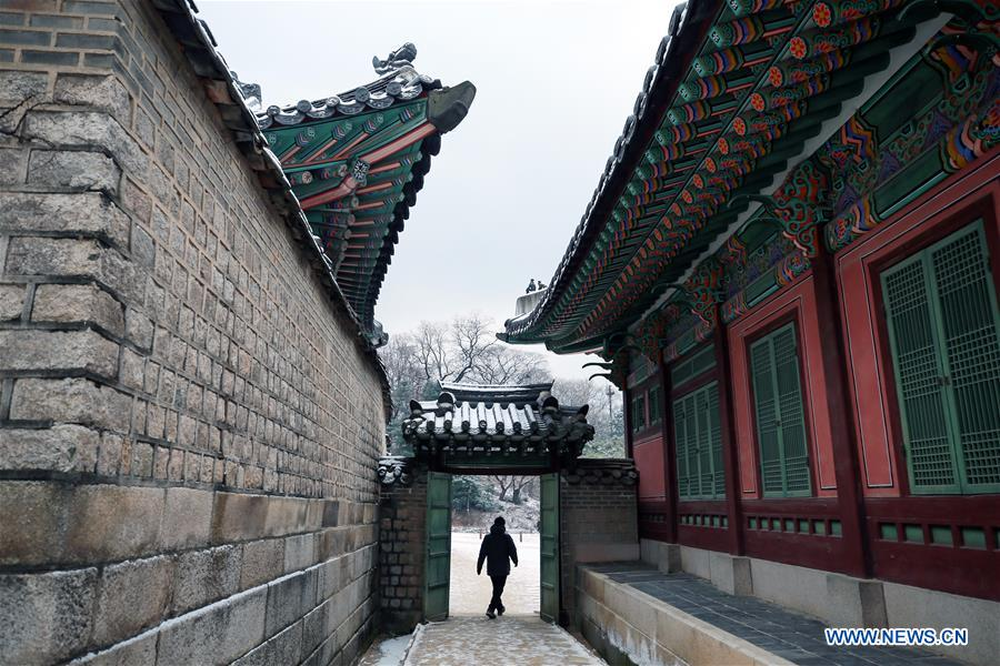 Snow-capped Changdeokgung Palace in Seoul, South Korea