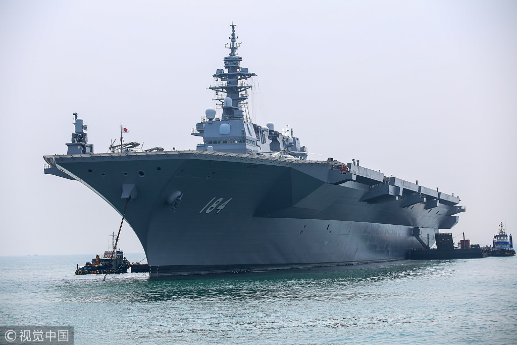 Ship JS KAGA DDH-184 in the Izumo class of the Japan Maritime Self-Defense Force (MSDF), as it arrives at Tanjung Priok port in Jakarta, Indonesia on Tuesday, September 18, 2018. [Photo: VCG]