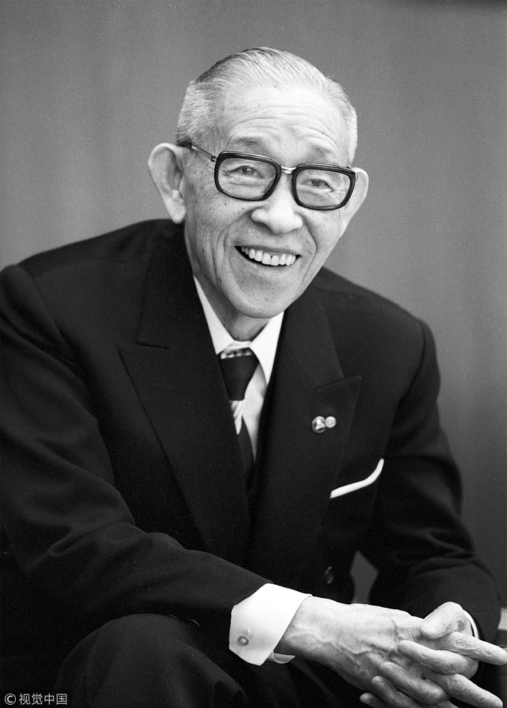 Konosuke Matsushita in Japan, January 31, 1975. [File photo: VCG]