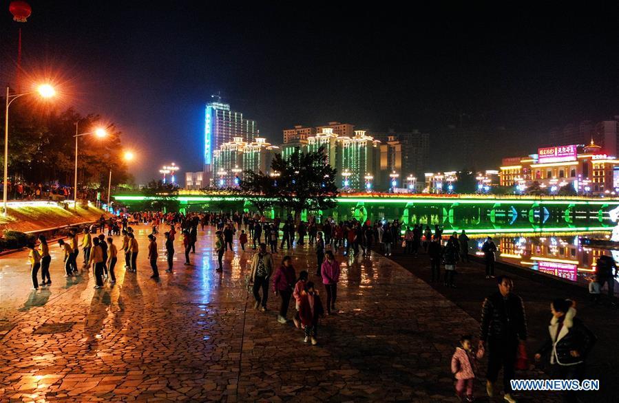 Night view of Lipu City, south China's Guangxi