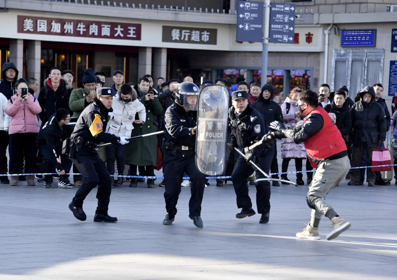 Beijing Railway Station conducts drill ahead of Chinese New Year