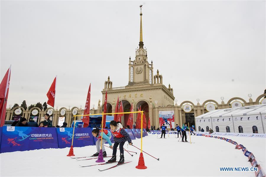 TOP 10 CHINESE SPORTS NEWS EVENTS 2018
