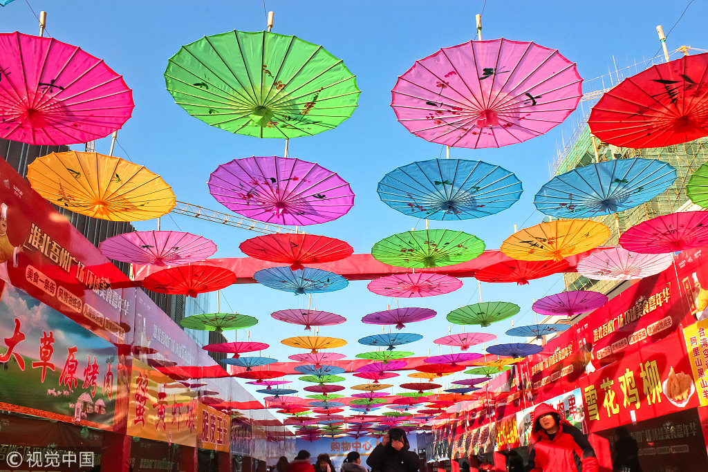 Oil paper umbrellas hung up for New Year cultural festival