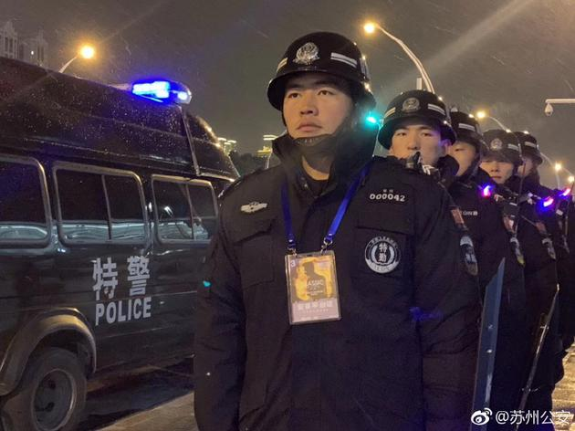 22 fugitives have been captured by police in Suzhou from December 28 to 30, 2018, the same dates singer Jacky Cheung was holding concerts in Suzhou. [Photo: Sina Weibo account of Suzhou police]
